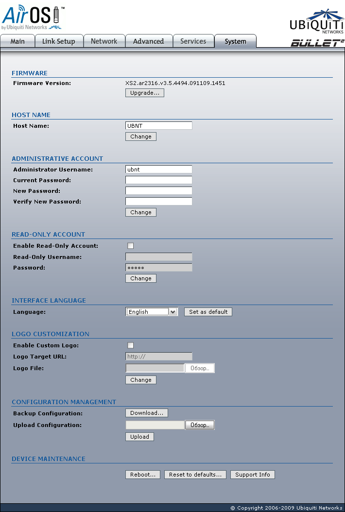Ubiquiti Bullet2 System page