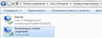 Сеть Ad-Hoc Windows 7