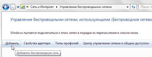 сеть адаптер драйвер скачать windows 7