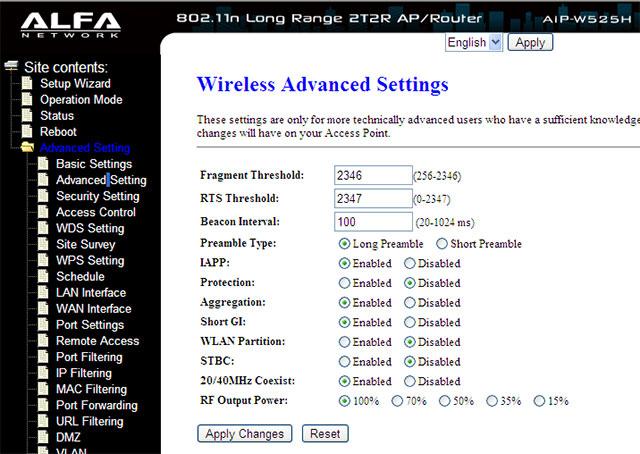 Регулировка мощности Wi-Fi