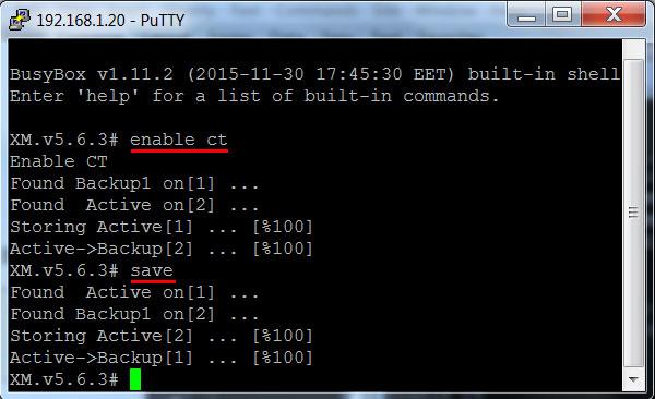 Как включить Compliance Test в новых прошивках Ubiquiti