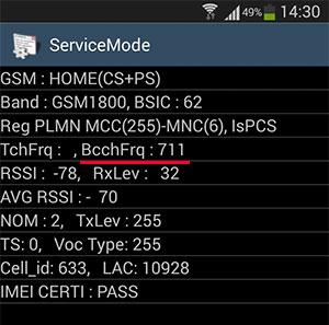 Определяем на Android телефоне BCCH