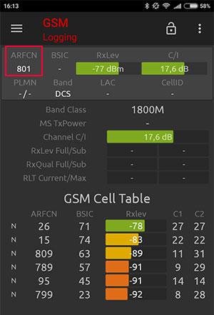 Как узнать ARFCN на Android с ROOT правами