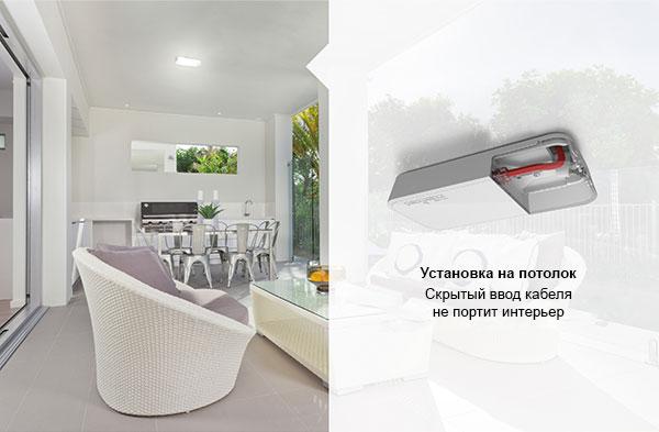 Установка на потолок MikroTik wAP(модель RBwAP2nD)