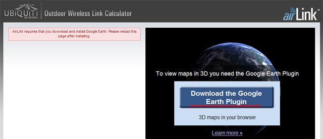 Скачать плагин Google Earth