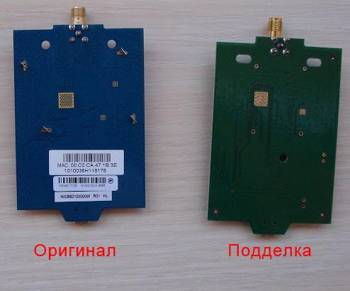 Плата Alfa AWUS036H: зеленая - подделка, синяя - оригинал.