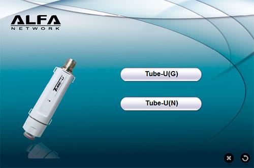 Выбор адаптера Alfa Tube-U (G)