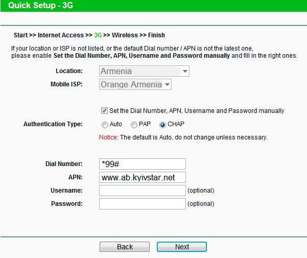 Вводим параметры 3G подключения на роутере TP-Link
