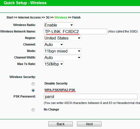 Настройка Wi-Fi точки TP-Link