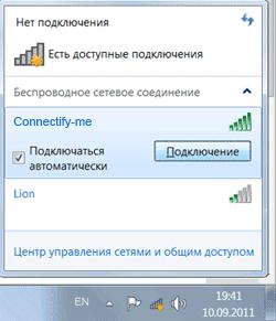 Подключиться к Wi-Fi адаптеру