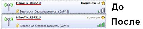 <br><span> <br><span>Усиление Wi-Fi с помощью точки доступа EnGenius EAP300</span> <br></span> <br>