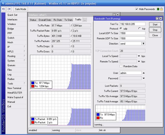 Определение скорости приема EnGenius ENH202