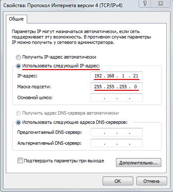 Параметры IP