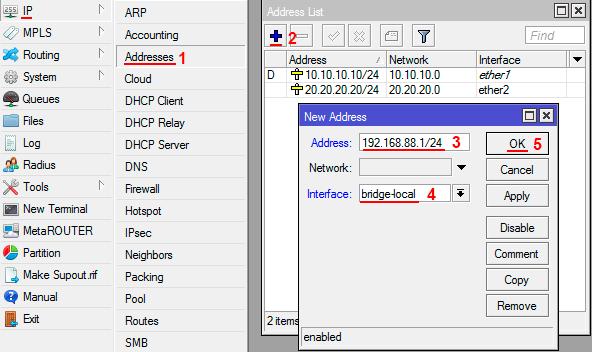 Настройка IP адреса бридж интерфейса в MikroTik