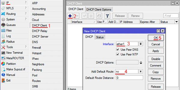 Настройка DHCP Client в MikroTik