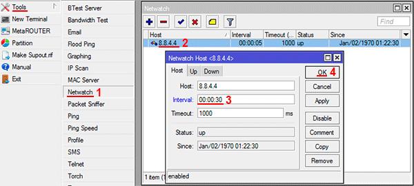 Настройка интервала времени Netwatch в MikroTik