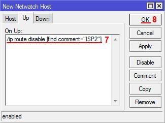 Настройка Netwatch Up в MikroTik