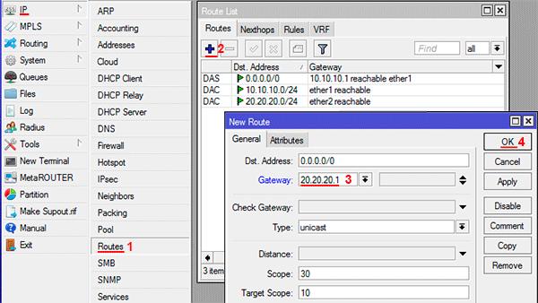 Настройка Gateway в MikroTik