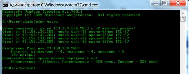 <br><span> <br><span>Настройка 3G-модема нароутере MikroTik</span> <br></span> <br>