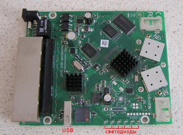 Внутренности Mikrotik RB951G-2HnD