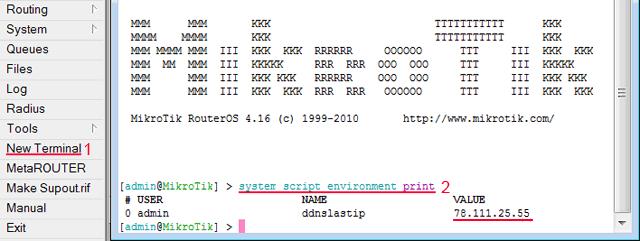 MikroTik: Отобразить IP адрес для No-IP