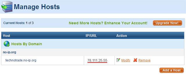 No-IP: Проверка обновления IP адреса