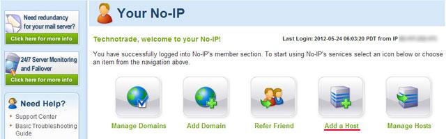 No-IP: Добавляем доменное имя