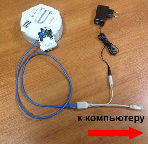 Подключение клиентской Wi-Fi точки MikroTik через POE инжектор