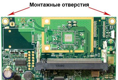 Монтажные отверстия на платах MikroTik RouterBoard