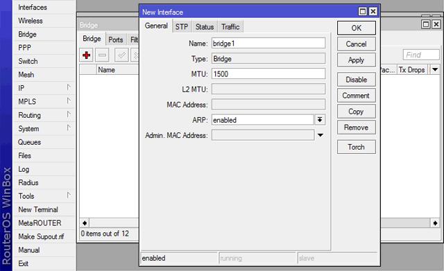 Создание интерфейса Bridge HotSpot