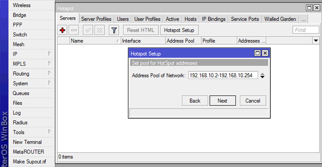 Диапазон IP-адресов MikroTik HotSpot