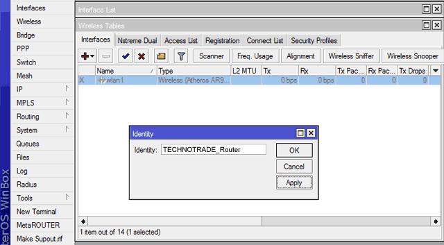 Настройка имени центрального маршрутизатора