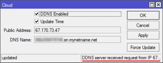 Признак серого IP-адреса