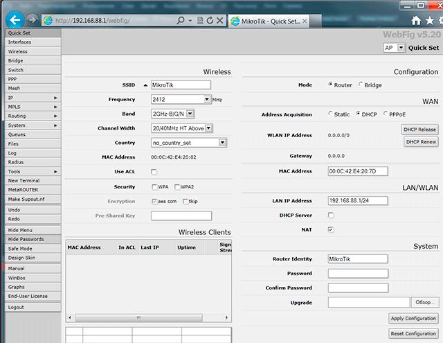 QuickSet - Простая настройка роутера MikroTik