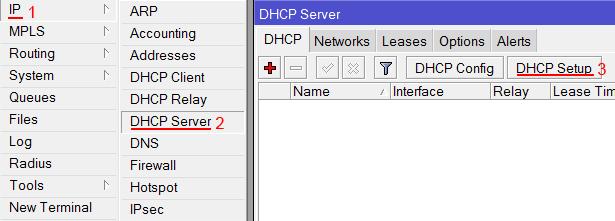 Настройка DHCP сервера MikroTik