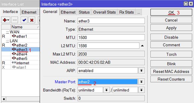 Настройка портов MikroTik в свитч