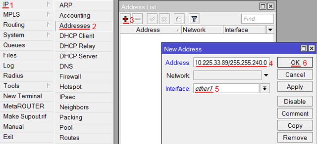 Настройка статического адреса MikroTik