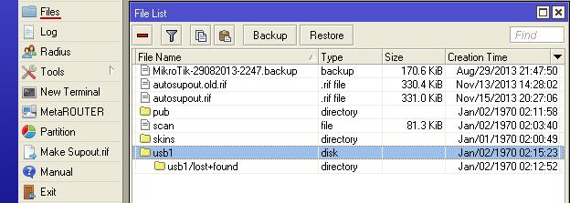 USB флешка в меню Files роутера MikroTik