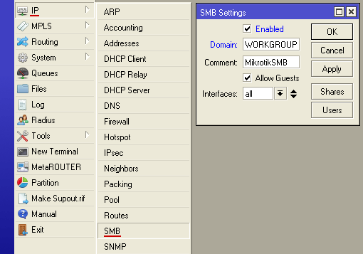 Расшаривание папки в MikroTik с помощью Samba