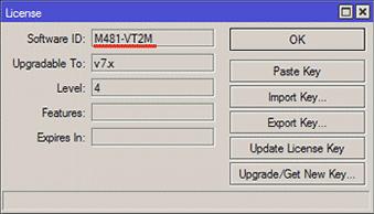 Купить MikroTik RouterOS Level 6 цены, характеристики, отзывы
