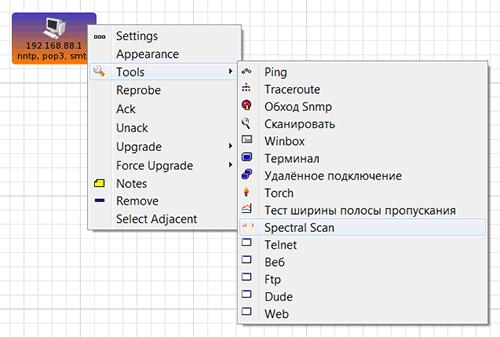 Программа Сканирование Частот
