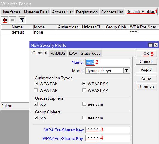 Настройка пароля для подключения к Wi-Fi точке MikroTik