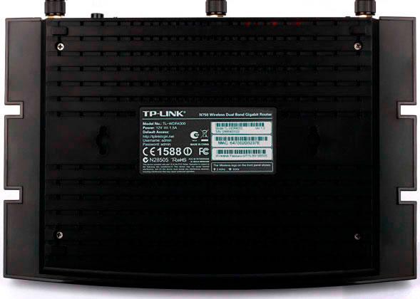 TP-Link TL-WDR4300 - вид снизу
