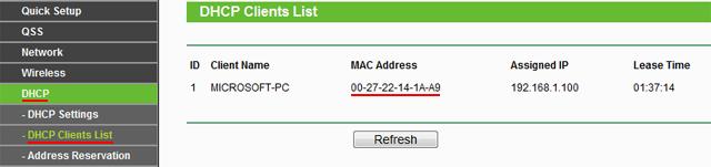 Список подключенных DHCP клиентов