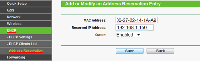 Вводим IP и MAC адрес