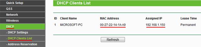 Проверяем назначенный IP адрес