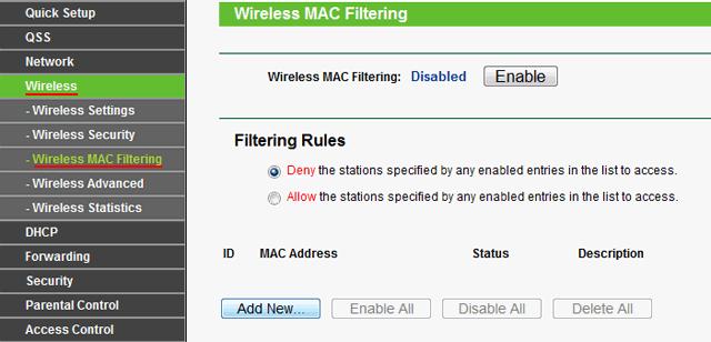 Фильтрация MAC адресов в роутере Tp-Link