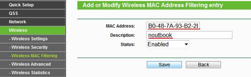 Добавить разрешенные MAC адреса
