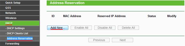 Резервируем в роутере TP-Link IP адрес