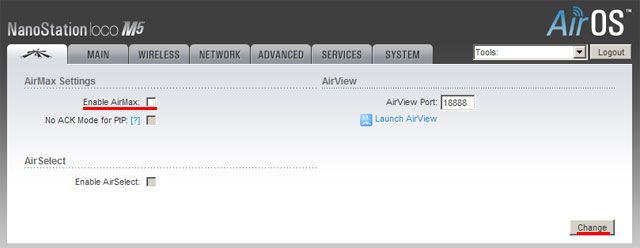 Отключить AirMax